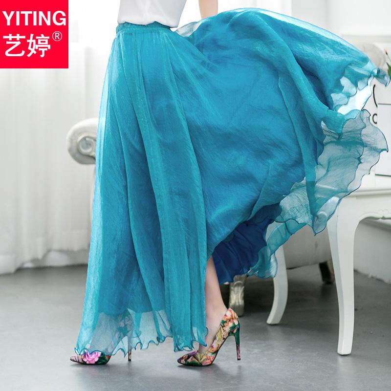 半身裙纺纱