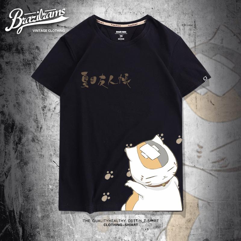卡通动漫夏目友人帐猫咪老师短袖T恤男潮流时尚帅气宽松大码半袖