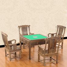 包邮红木鸡翅木麻将桌多功能餐桌麻将机两用全自动麻将台实木家具