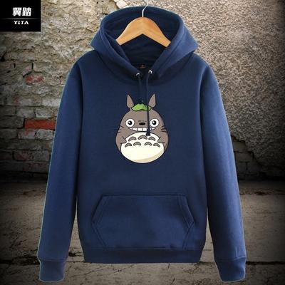 宫崎骏动漫日本漫画卡通龙猫秋冬厚加绒卫衣学生外套套头连帽衫冬