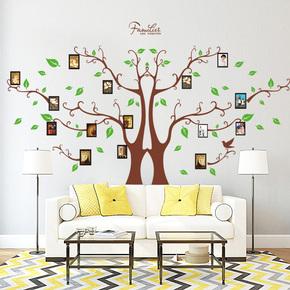 创意自粘墙贴背景墙装饰卧室客厅墙画照片相框树贴纸墙纸墙壁壁纸