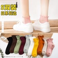 袜子女夏短袜纯棉浅口学院风低帮韩国韩版日系花边可爱女士船袜