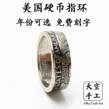 Original handmade American coin ring silver coin for ring year optional Free Engraving gifts for couples of men and women