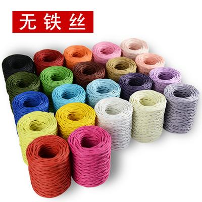 编织纸藤 手工编织工具 编篮子花瓶纸绳材料50米1卷 【无带铁丝】