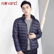 冬季学生宽松轻暖外套95 轻薄羽绒新款 Vancl 凡客诚品羽绒服男士图片