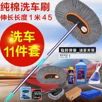 洗车工具汽车拖把擦车神器软毛刷车刷子长柄伸缩除尘掸子清洁套装