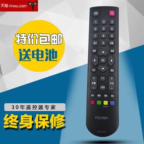 原装原厂 正品乐华液晶电视遥控器 RC2000C 通用 RC2000R11
