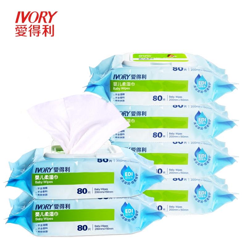 爱得利婴儿湿巾 带盖80抽*6 湿巾婴儿 用品宝宝幼儿专用 湿纸巾