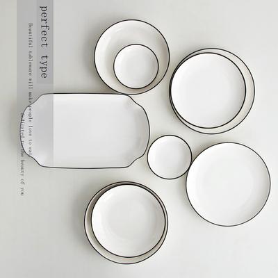 菜盘 盘子家用陶瓷创意欧式汤碗西餐具套装简约鱼盘骨瓷碟牛排盘