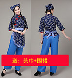 Aqingwei Performing Apparel 2018 New Middle-aged and Old-aged Yangko Apparel Dancing Tea-picking Female Adult Village Gu Apparel