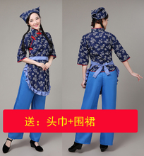 Ah Qing Sao costume, 2018 new middle-aged and old yangko dance, tea picking, female adult village clothes.