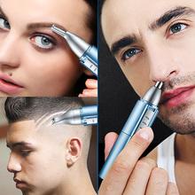 男電動修刮剃鼻毛剪手動去剃毛器充電式剪刀男用 鼻毛修剪器女男士