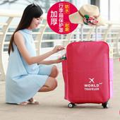28寸旅行皮箱外套袋子旅行箱保护套 可爱耐磨拉杆箱防尘罩卡通24
