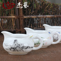 Blue and White Porcelain Cup Ceramic Tea Sea Tea Kung Fu Tea Set Tea Tea Cup Filter Tea Cup Tea Ceremony Accessories