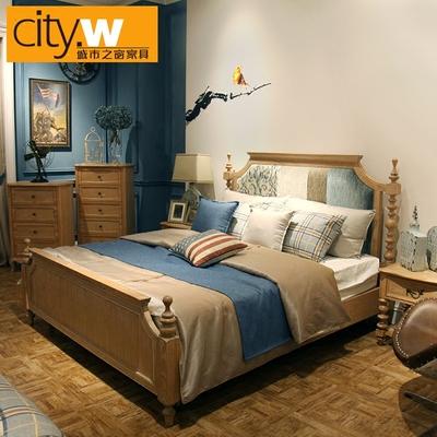 后现代家具床