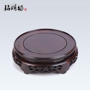 花瓶底座圆形木质 陶瓷茶壶花盆佛像鱼缸奇石头实木摆件底座包邮