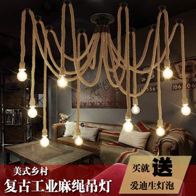 美式乡村麻绳吊灯具双十一