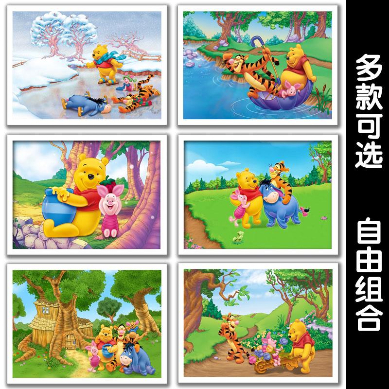 装饰画卡通小熊