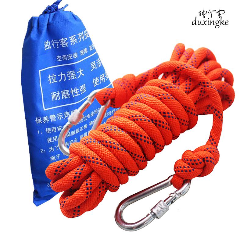 独行客登山绳救援绳攀爬速降攀岩装备户外安全绳子伞绳捆绑绳索