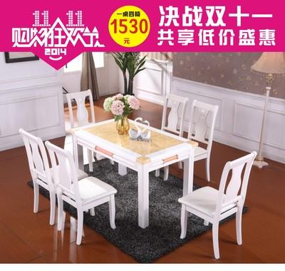 成都大理石餐桌椅組合歐式餐桌黃玉大理石餐桌長方形實木餐桌飯桌新品特惠