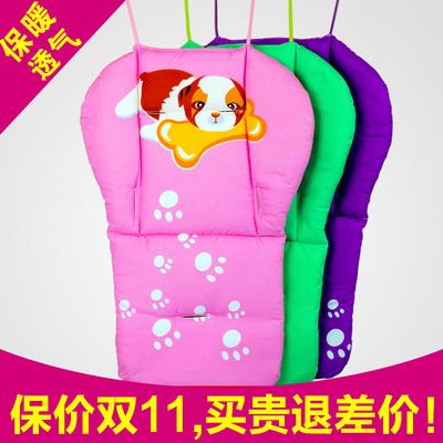 通用加厚型 婴儿推车棉垫 全棉宝宝坐垫儿童餐椅手推车婴儿座椅垫