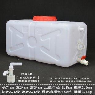 食品级加厚卧式方形塑料蓄水桶 大容量家用储水桶带盖储水箱水塔
