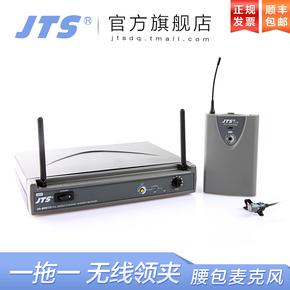 台湾JTS US-8001D/PT-850B一拖一台湾jts无线话筒唱歌无线麦克风