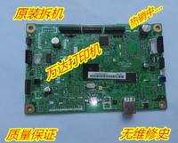 Lenovo M7400 7450F 7600 7650 Brother 7055 7057 7060D 7360 motherboard