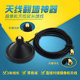 Wireless monitoring antenna extension WIFI signal extension feeder without weakening anti-jamming feeder