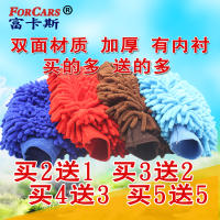 Fukas Car Wash Gloves Car Gloves Double Sided Snowier Coral Plush Gloves Thicken Encryption