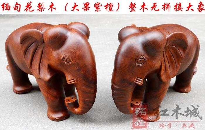 缅甸花梨大象