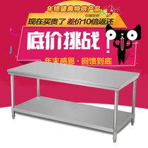 包邮拆装双层不锈钢工作台饭店厨房操作台工作桌打荷台打包装台面
