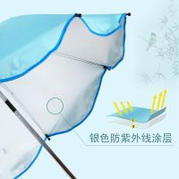 Baby Carriage Umbrella Baby Three-wheeled Cart UV Protection Stand Universal Baby Car Sunshade Summer Sunscreen