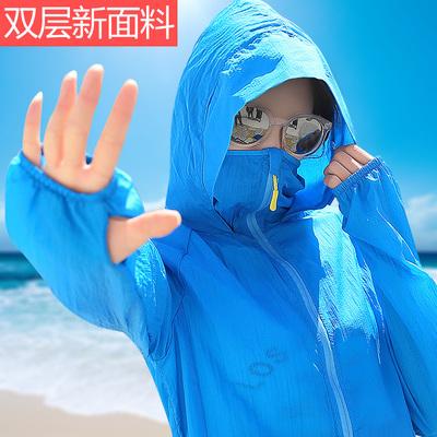 双层防晒衣女2017夏季新款 韩版宽松轻薄沙滩服短款长袖连帽外套