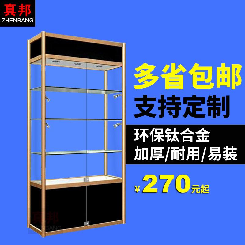 电脑展柜展示台