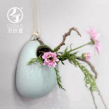 万仟堂 陶瓷花瓶花插客厅摆件创意工艺品垂吊壁挂花瓶笑口常开01