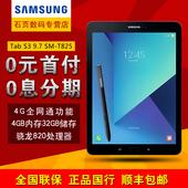 2017款 安卓7.0 S3分期 新款 9.7寸全网通4G 三星 T825C Samsung
