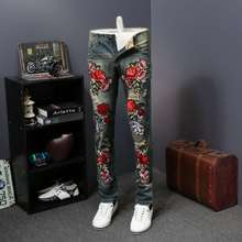 European Station Spring and Autumn Jeans Men's Euro-American Embroidery Hole Printing and Body-building Tide Small Straight Cylinder Men's Leisure Trousers