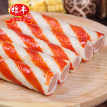 Yong Feng grilled fish sticks 500g package Fried Fried home dishes delicious barbecue Kanto Oden ingredients Catering Food