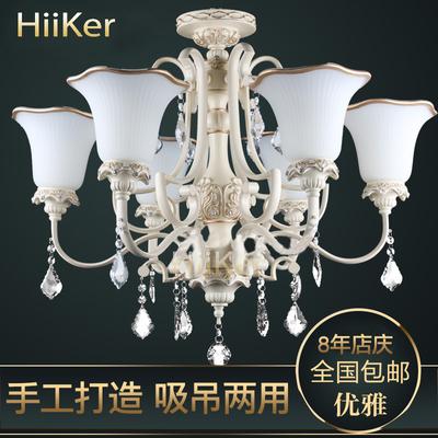 白色欧式水晶吊灯客厅灯矮户型吊灯吸吊两用顶灯6头美式吊灯灯具性价比高吗
