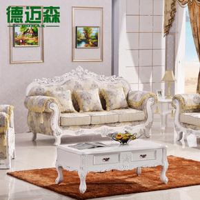 欧式沙发布艺可拆洗三人沙发实木客厅成套家具小户型沙发三包特价