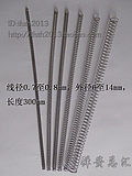 Long spring Spot compression spring Compression spring Wire diameter 0.7-0.8 Outer diameter 6-14 Length 300