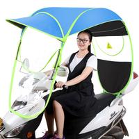 挡雨棚 电动车 摩托车