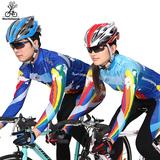 Одежда для велоспорта Артикул 535500719357
