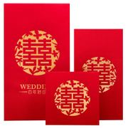 Philippine search for wedding hi word creative thousand yuan red envelope is a wedding wedding supplies million yuan change small red bag