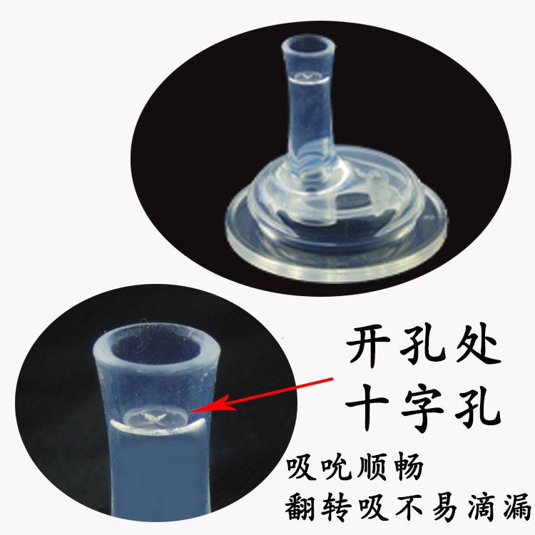 奶瓶宽口吸管配件转换变学饮杯重力球吸管鸭嘴吸管杯包邮
