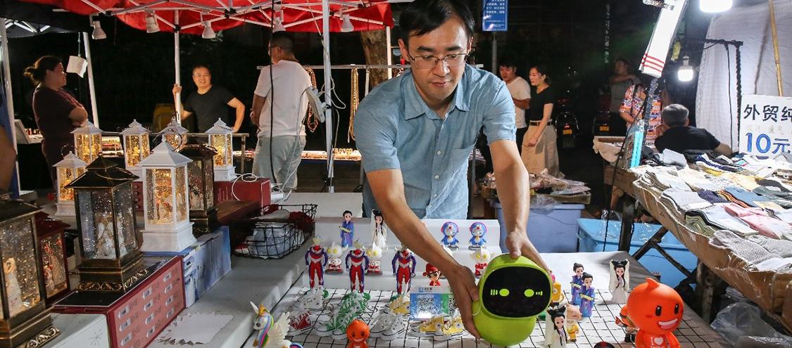 阿里博士研发砍价机器人,横扫杭州夜市!