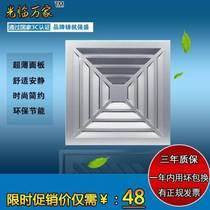 超薄嵌入式大功率吸顶厨房卫生间排气扇30x30集成吊顶换气扇