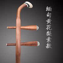 琴厂直销四年包退专业演奏级二胡苏州天乐缅甸黄花梨木二胡乐器