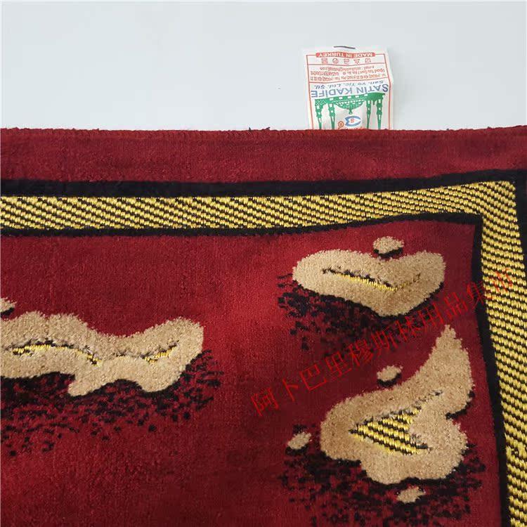 伊斯兰穆斯林用品天房麦加圣地挂毯壁毯土耳其 精致丝绒棉机绣3